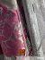 榭琳傢飾有限公司-Sensations系列-1紅-Sensations系列-1紅,榭琳家飾,家飾布