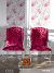 榭琳傢飾有限公司-Kavana系列-2紫-Kavana系列-2紫,榭琳家飾,家飾布