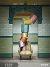 榭琳傢飾有限公司-殖民地風系列3-綠_藍-殖民地風系列3-綠_藍,榭琳家飾,家飾布