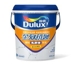 Dulux 得利塗料的得利全效抗裂乳膠漆