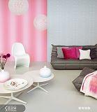 榭琳傢飾有限公司的KALEIDO系列1-紫_粉