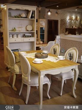 克洛德法式雕花手工實木餐桌-餐桌
