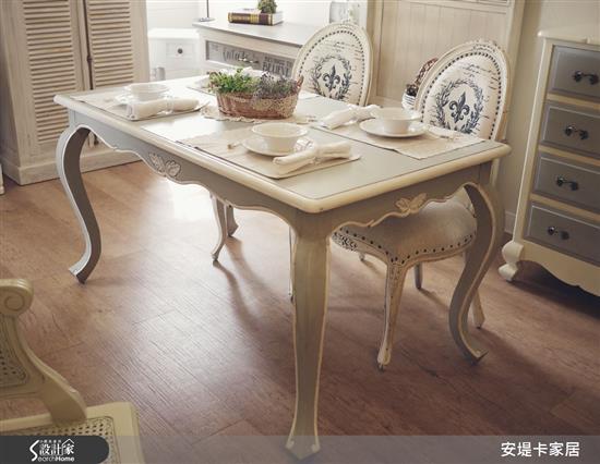 安堤卡家居-露西雅法式滾邊灰藍手工實木餐桌-露西雅法式滾邊灰藍手工實木餐桌,安堤卡家居,餐桌