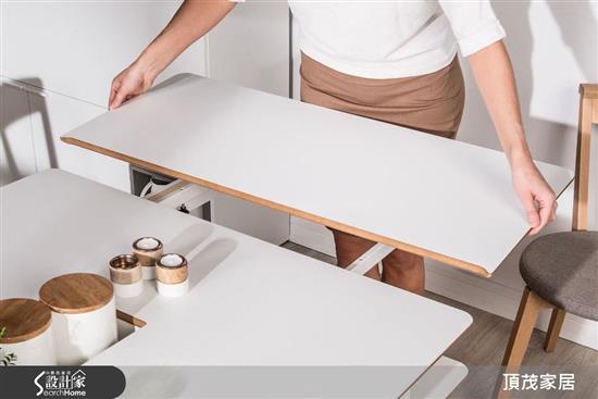 頂茂家居-4 You系列-延展收納餐桌 139 x 100-4 You系列-延展收納餐桌 139 x 100,頂茂家居,餐桌
