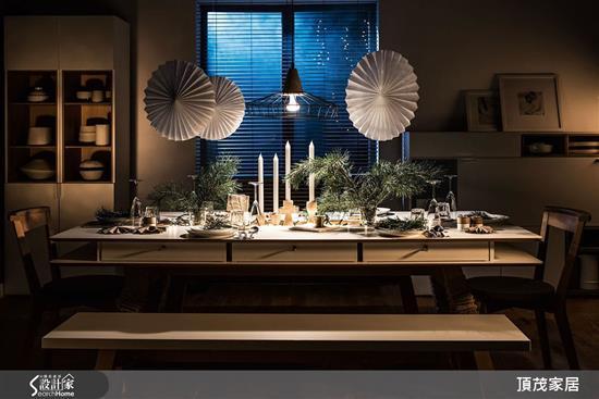 頂茂家居-4 You系列-收納餐桌200×100-4 You系列-收納餐桌200×100,頂茂家居,餐桌
