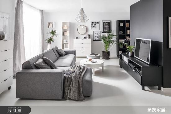 頂茂家居-VOX - Modus系列沙發-VOX - Modus系列沙發,頂茂家居,組合沙發