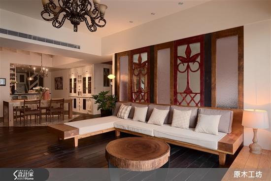Wood House-【原木工坊 x 客製化 沙發 / 款式三】-【原木工坊 x 客製化 沙發 / 款式三】,Wood House,客廳類家具