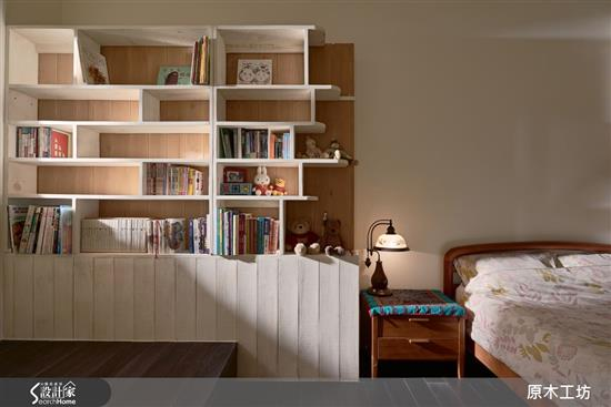 Wood House-【原木工坊 x 客製化 書櫃 / 款式三】-【原木工坊 x 客製化 書櫃 / 款式三】,Wood House,書房類家具