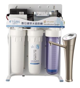 NF-670M數位礦泉水直飲機-淨水飲水設備