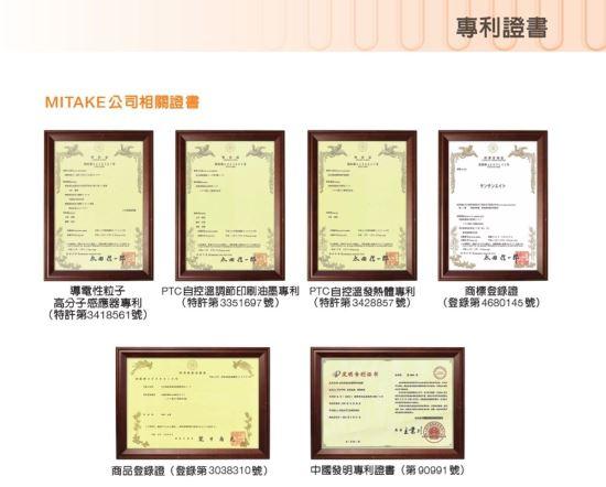 五陽地暖&創意玩家-日本MTK式PTC自控溫遠紅外線地暖-日本MTK式PTC自控溫遠紅外線地暖,五陽地暖&創意玩家,電暖器
