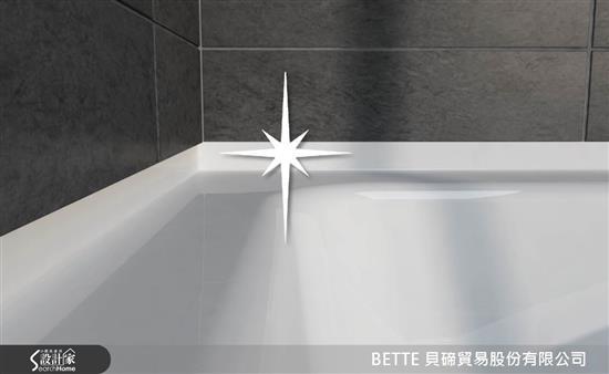 客製化-BETTE豎邊-衛浴五金配件
