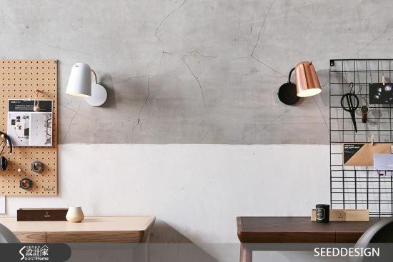 DOBI 多比-壁燈