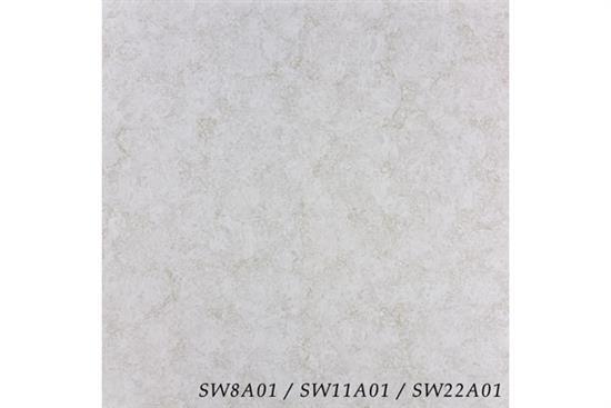 馬可貝里磁磚-拋光磚系列_瑪瑙米黃-拋光磚系列_瑪瑙米黃,馬可貝里磁磚,拋光石英磚