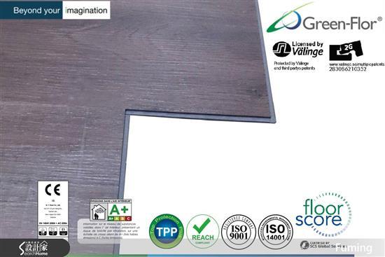 富銘地板-Nature Fit系列-Green-Flor Nature Fit系列,富銘地板,PVC地板