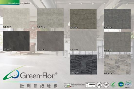 富銘地板-Stylish Grid系列-Green-Flor Stylish Grid系列,富銘地板,PVC地板