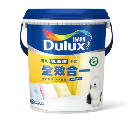Dulux 得利塗料-得利全效合一乳膠漆-得利全效合一乳膠漆,Dulux 得利塗料,乳膠漆