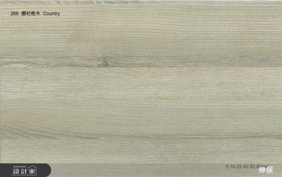伸保木業股份有限公司-伸保-木紋系列_E1_01-伸保-木紋系列_E1_01,伸保木業股份有限公司,化粧粒片板‧塑合板