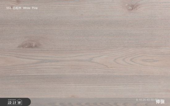 伸保木業股份有限公司-伸保-木紋系列_E1_03-伸保-木紋系列_E1_03,伸保木業股份有限公司,化粧粒片板‧塑合板
