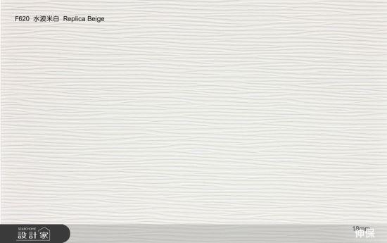伸保木業股份有限公司-伸保-水波紋系列-伸保-水波紋系列,伸保木業股份有限公司,化粧粒片板‧塑合板