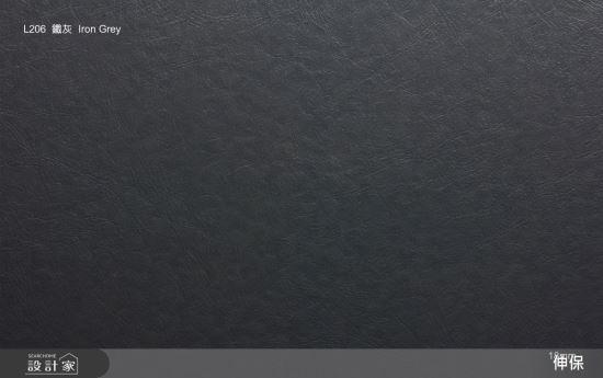 伸保木業股份有限公司-伸保-皮紋系列-伸保-皮紋系列,伸保木業股份有限公司,化粧粒片板‧塑合板