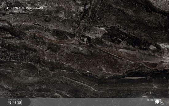 伸保木業股份有限公司-伸保-石紋系列-伸保-石紋系列,伸保木業股份有限公司,化粧粒片板‧塑合板