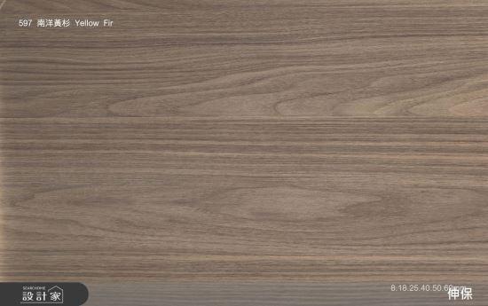 伸保木業股份有限公司-伸保-木紋系列_E1_04-伸保-木紋系列_E1_04,伸保木業股份有限公司,化粧粒片板‧塑合板