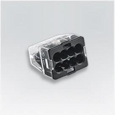 Heavypower 金筆 接立得-金筆接立得-電線連接器-PC2252-金筆接立得-電線連接器-PC2252,Heavypower 金筆 接立得,插座、開關