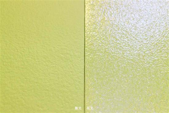 朋柏實業-日系外牆拉皮專科工法-SF工法-帶來如琺瑯板平整明亮感-SF工法-帶來如琺瑯板平整明亮感,朋柏實業-日系外牆拉皮專科工法,塗料