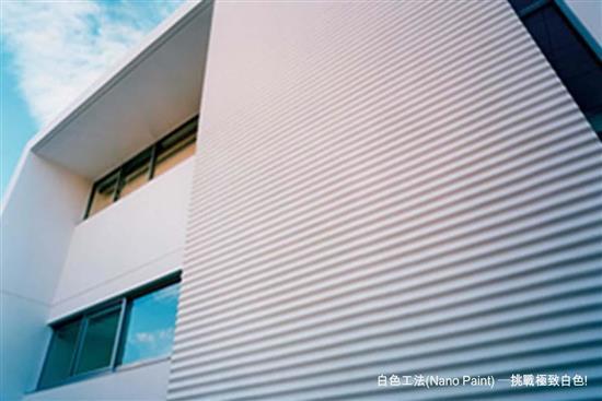 朋柏實業-日系外牆拉皮專科工法-白色工法-愛上白色建築之美-白色工法-愛上白色建築之美,朋柏實業-日系外牆拉皮專科工法,塗料
