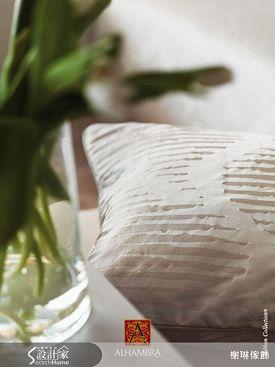 榭琳傢飾有限公司-ALHAMBRA-Ribbon系列窗簾-ALHAMBRA-Ribbon系列,榭琳家飾,落地簾
