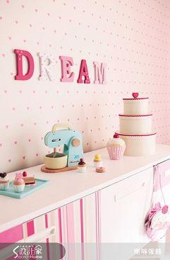 榭琳傢飾有限公司-孩房系列2-粉紅-孩房系列2-粉紅,榭琳家飾,家飾布