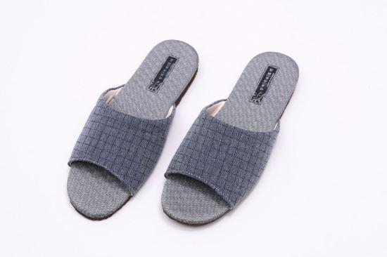 1186027方格竹炭機能乳膠室內拖鞋-居家用品