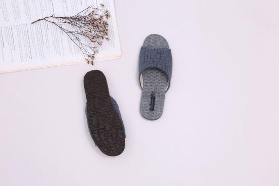 Vero & Nique   維諾妮卡-1186027方格竹炭機能乳膠室內拖鞋-1186027方格竹炭機能乳膠室內拖鞋,Vero & Nique   維諾妮卡,居家用品