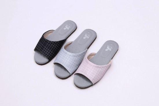 1196022生活品味乳膠室內拖鞋-居家用品