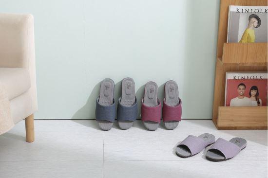 Vero & Nique   維諾妮卡-1196057優雅舒適竹炭室內拖鞋-1196057優雅舒適竹炭室內拖鞋,Vero & Nique   維諾妮卡,居家用品