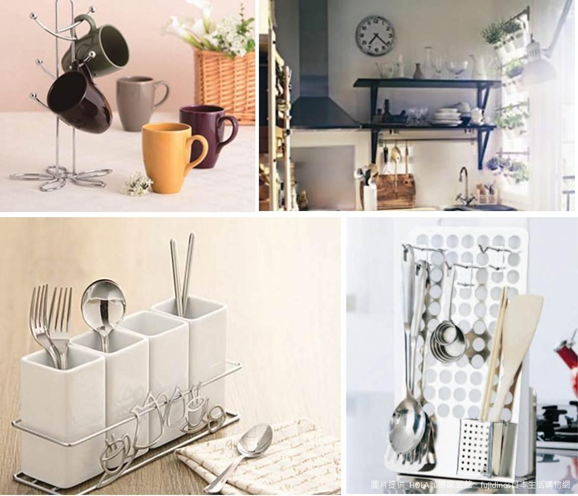 17件讓廚房變整齊的美型收納盒、小物