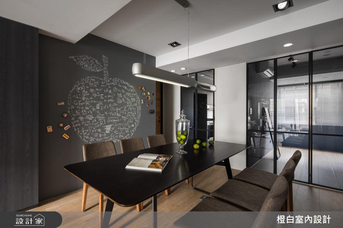 餐廳:童趣、個性大黑板牆!打造醫師家的療癒系餐廳